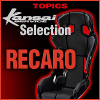 Kansai Selection RECARO